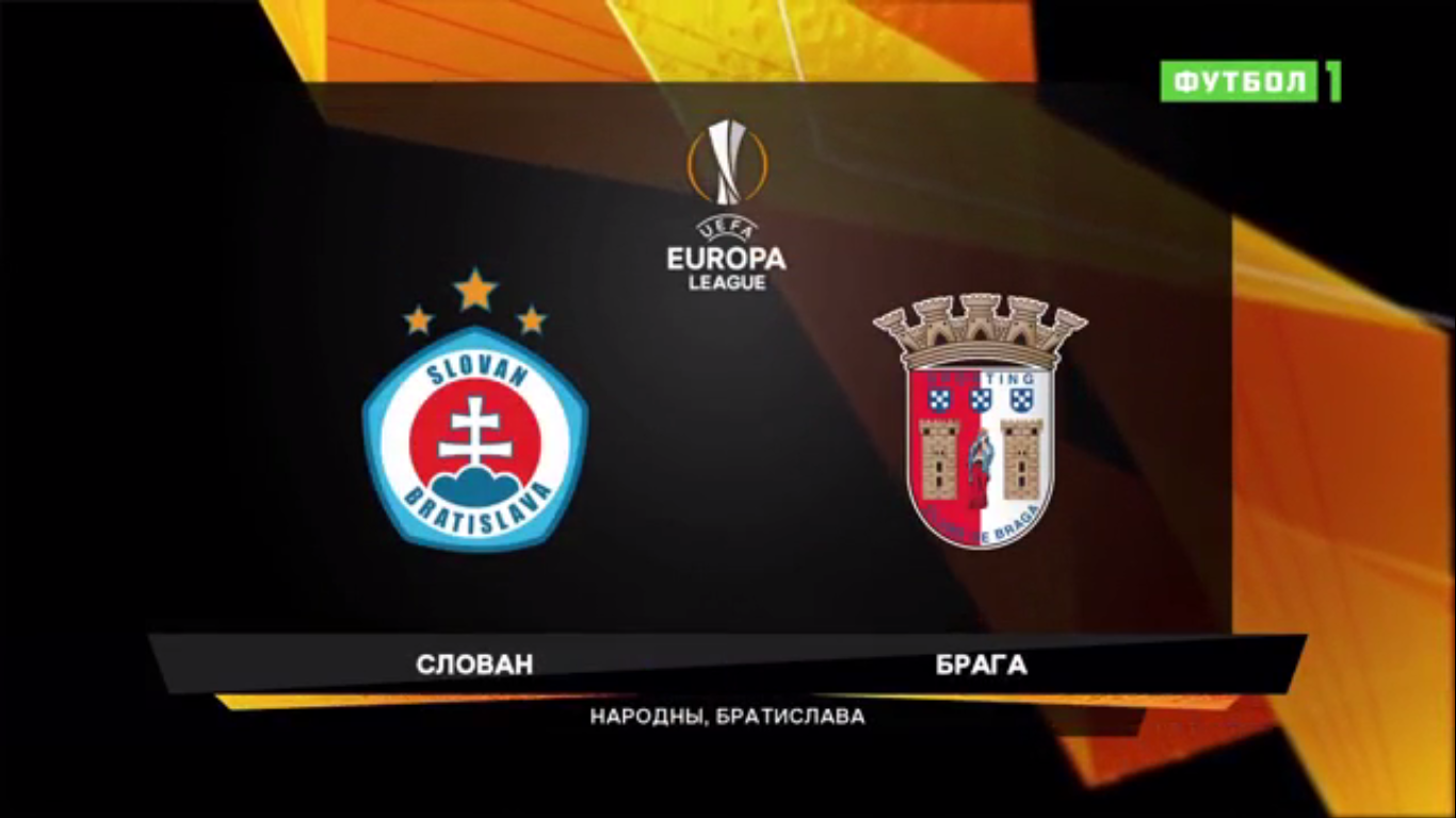 12-12-2019 - Slovan Bratislava 2-4 SC Braga (EUROPA LEAGUE)
