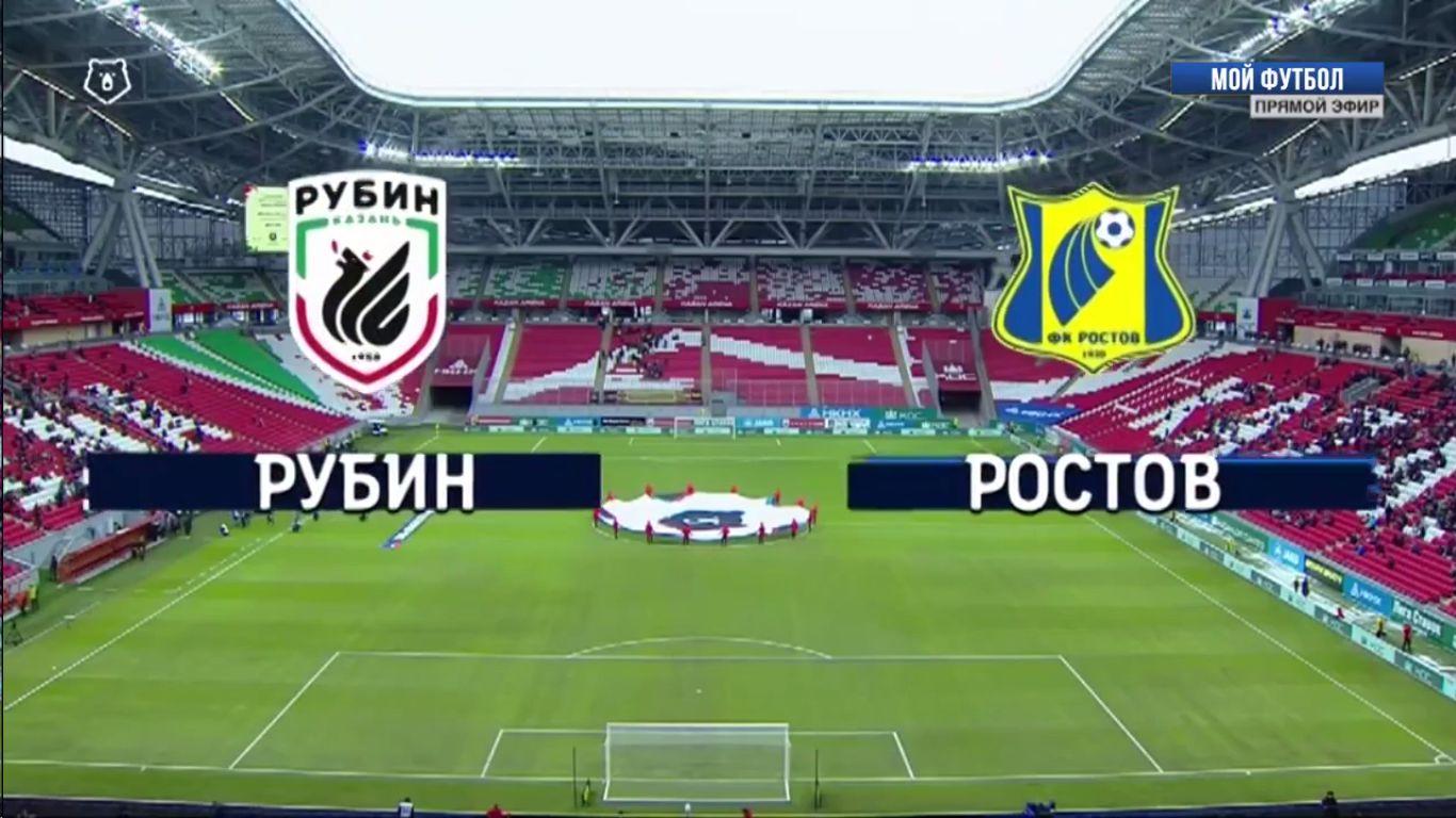 16-03-2019 - FC Rubin Kazan 0-2 FK Rostov