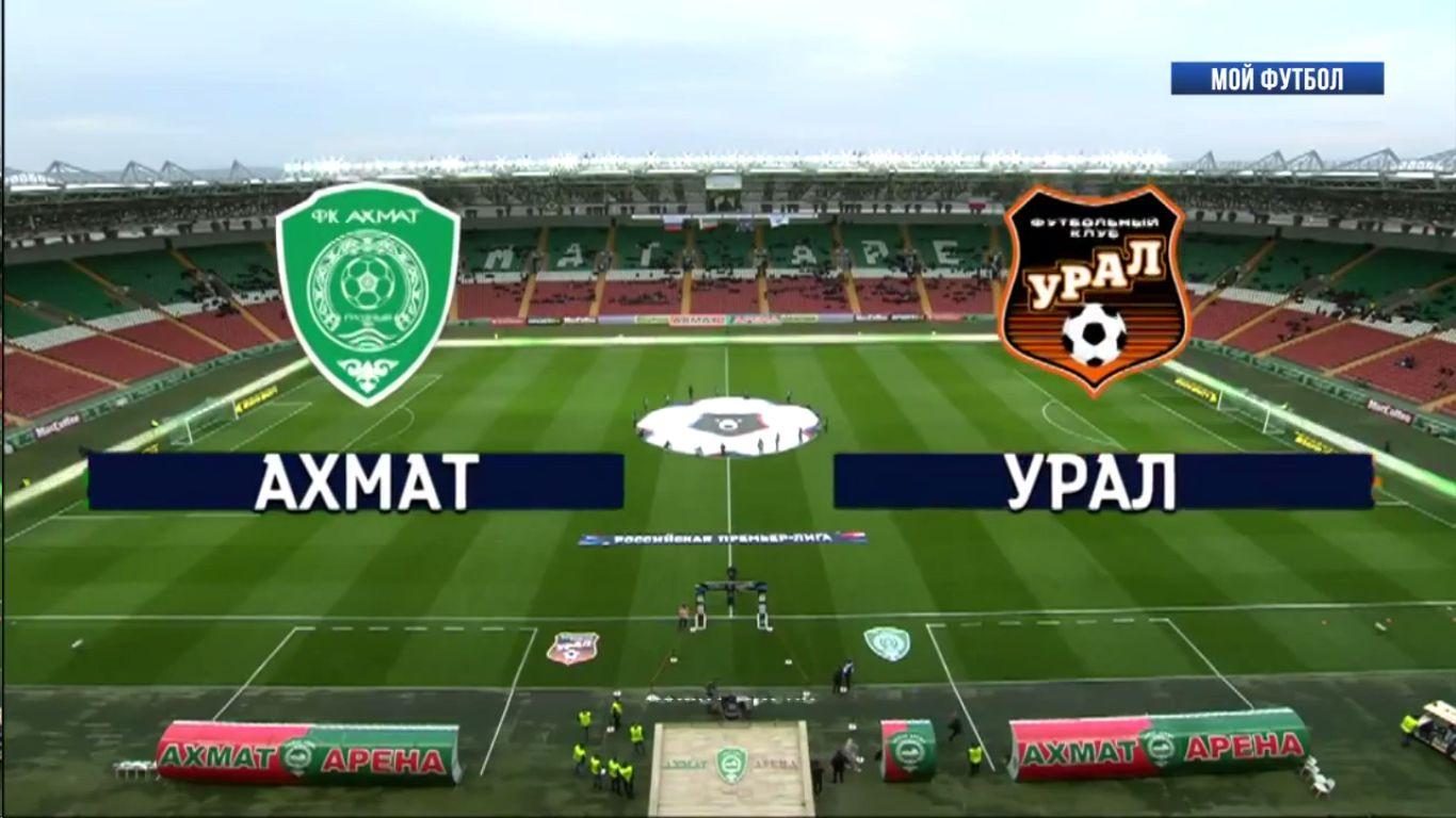 11-03-2019 - Republican FC Akhmat Grozny 1-1 Ural