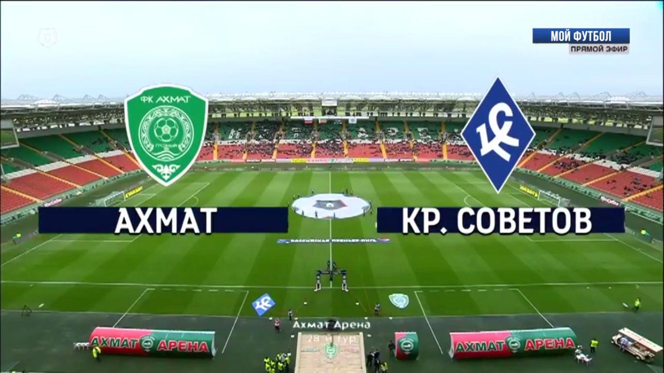 11-05-2019 - Republican FC Akhmat Grozny 2-1 Krylya Sovetov Samara