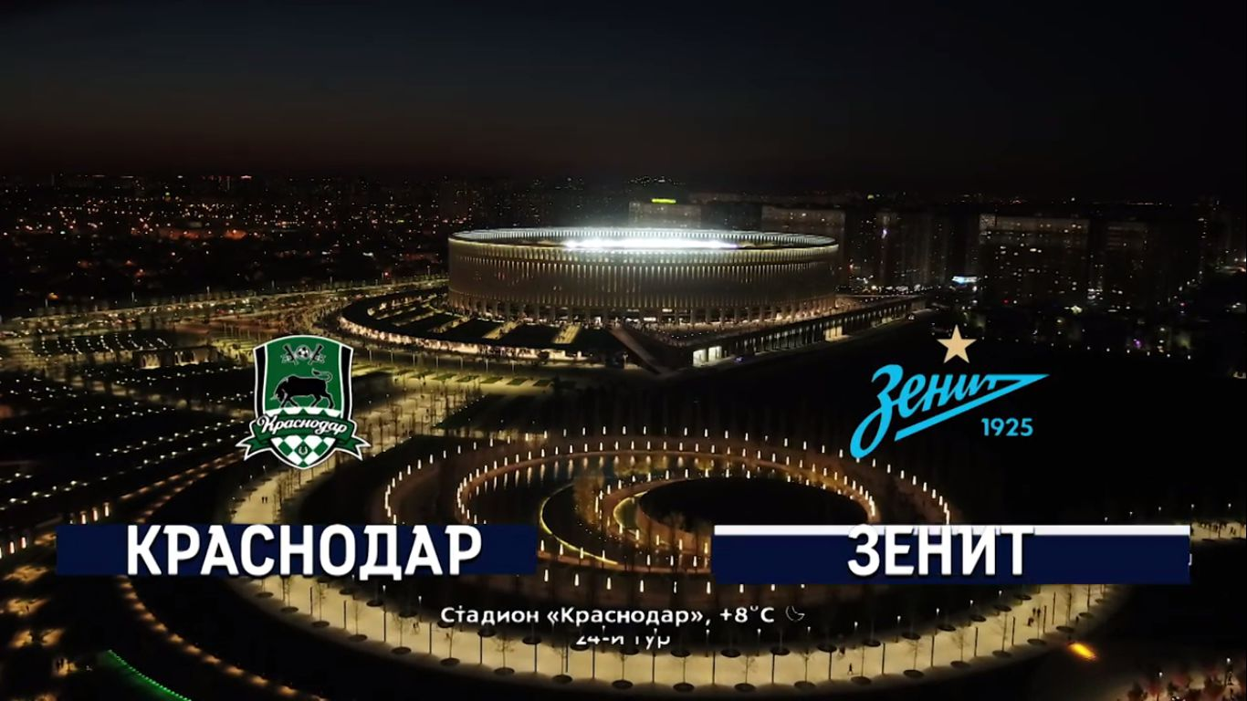 20-04-2019 - FC Krasnodar 2-3 Zenit St. Petersburg