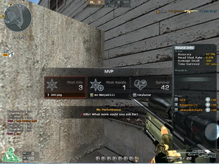 Bullet through the wall HRwraab