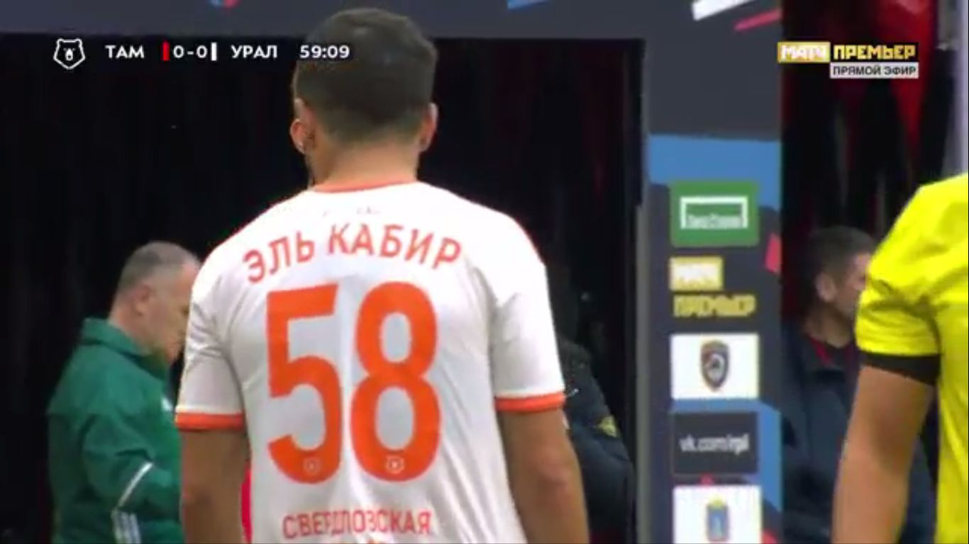 19-10-2019 - FC Tambov 1-2 Ural