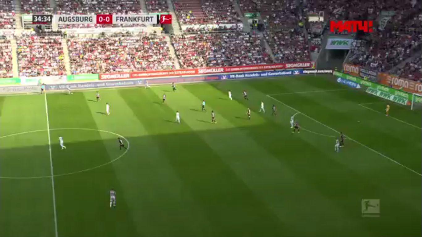 14-09-2019 - Augsburg 2-1 Eintracht Frankfurt