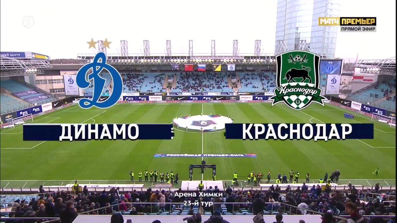 14-04-2019 - FC Dinamo Moscow 1-1 FC Krasnodar