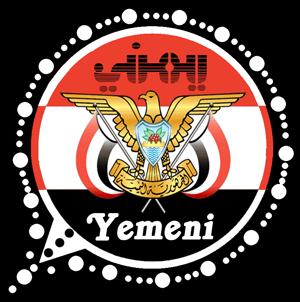 تحميل يمني واتساب 2020 YemeniWhatsApp ضد الحظر اخر اصدار