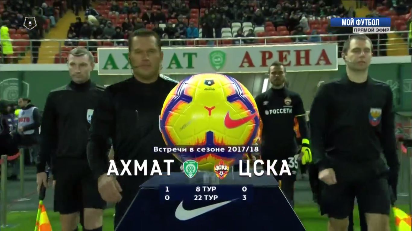 23-11-2018 - Republican FC Akhmat Grozny 0-2 CSKA Moscow