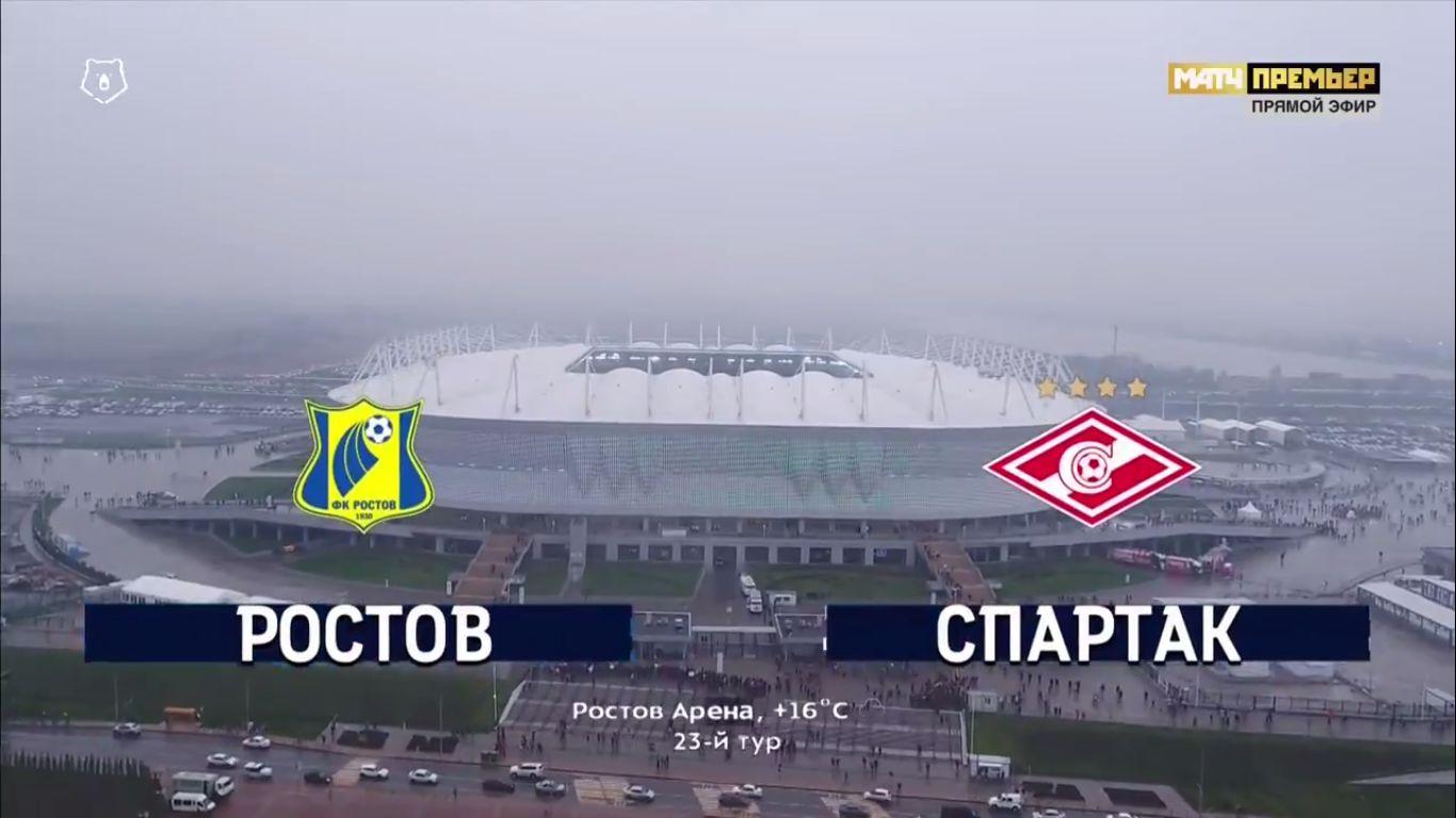 14-04-2019 - FK Rostov 2-1 FC Spartak Moscow