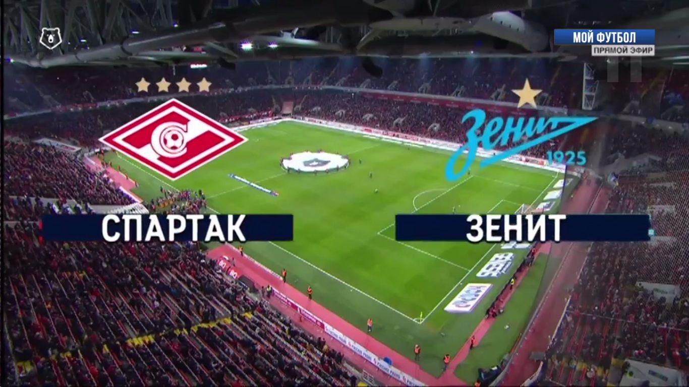 17-03-2019 - FC Spartak Moscow 1-1 Zenit St. Petersburg