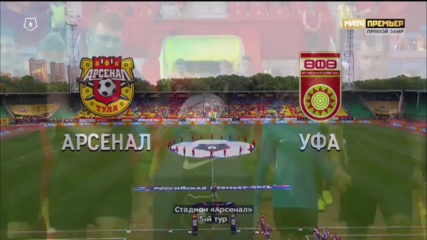 11-08-2019 - FC Arsenal Tula 1-0 FC Ufa