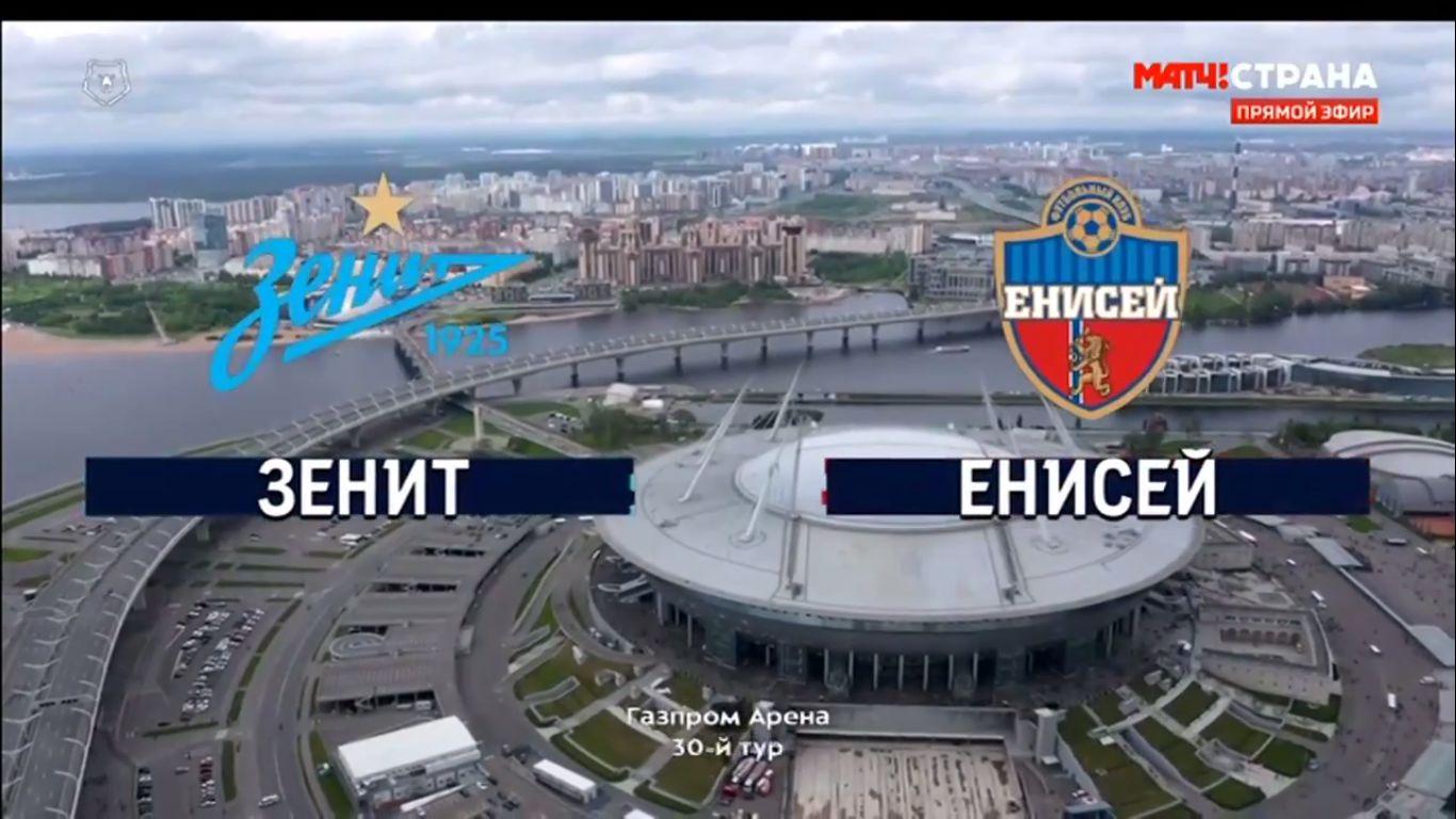26-05-2019 - Zenit St. Petersburg 4-1 Yenisey Krasnoyarsk