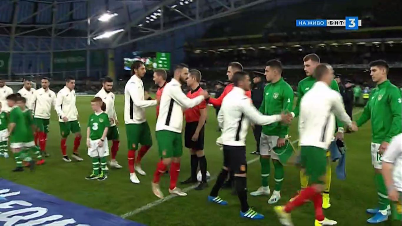 10-09-2019 - Ireland 3-1 Bulgaria (FRIENDLY)