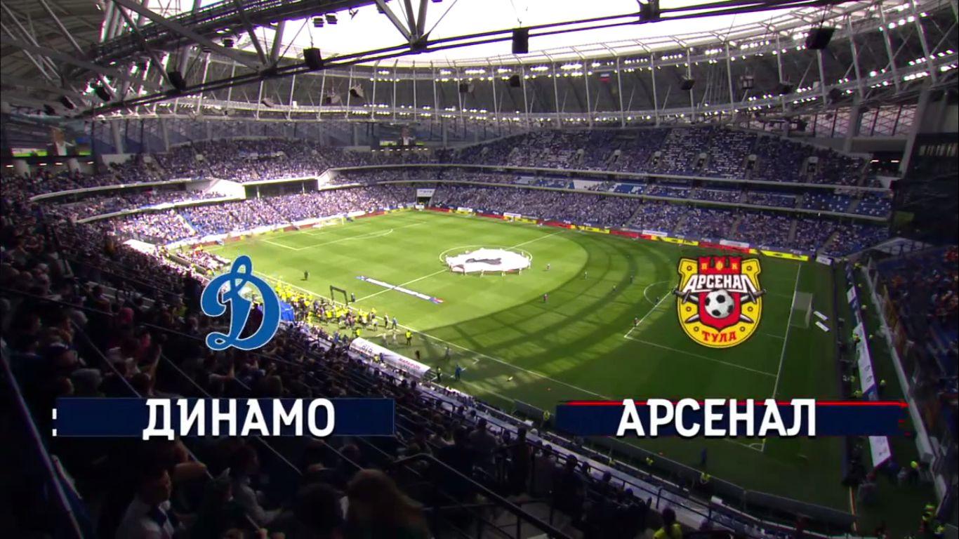 26-05-2019 - FC Dinamo Moscow 3-3 FC Arsenal Tula