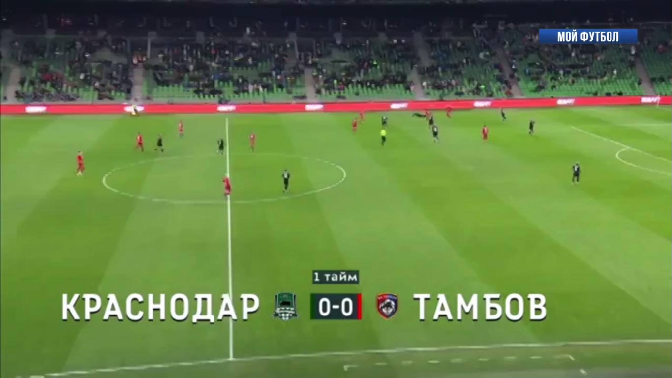 02-12-2019 - FC Krasnodar 0-0 FC Tambov